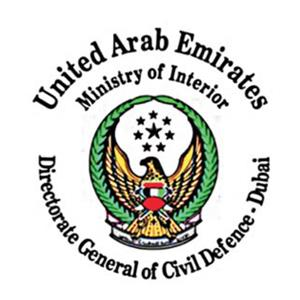 Dubai Civil Defense DCD Inspection & Completion Certificate